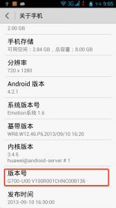 366net必赢亚洲手机版 5